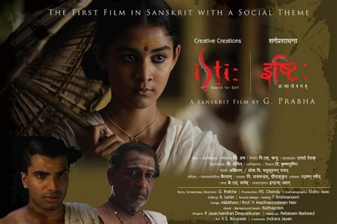 section 13 movie two indian films to 13 foreign films in international
