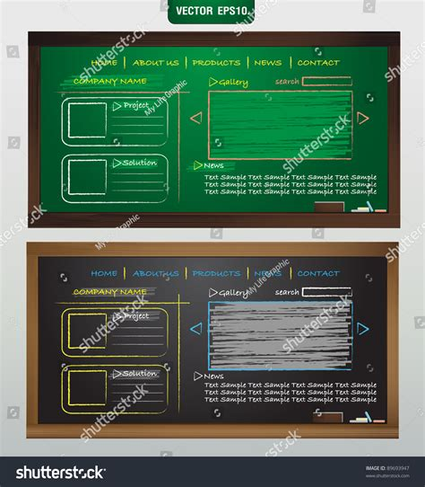 Website Template Design On Blackboard Vector Stock Vector 89693947 Shutterstock Blackboard Website Templates