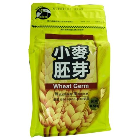 wheat germ coffee and tea supplier hong kong