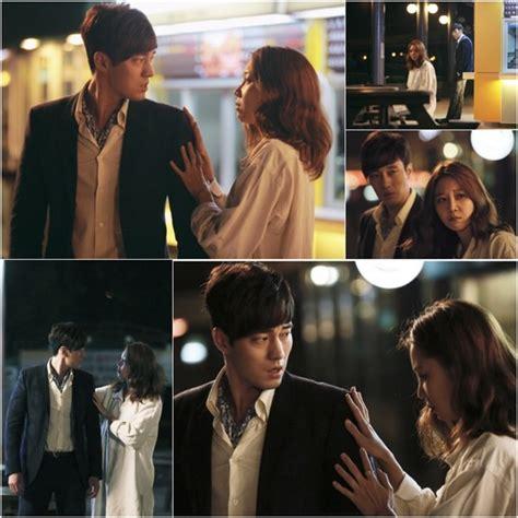 so ji sub gong hyo jin gong hyo jin and so ji sub meet for the first time in