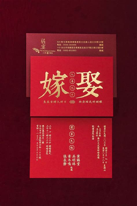 Wedding Invitation Card Taiwan by Best 25 Wedding Invitation Ideas On