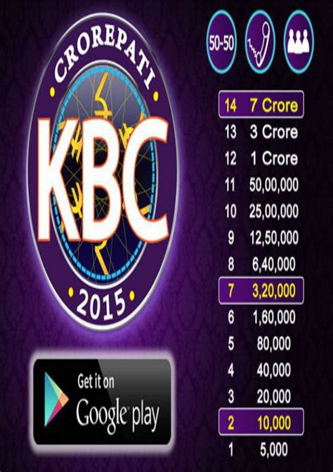 kbc full version game download kaun banega crorepati game download free for pc full