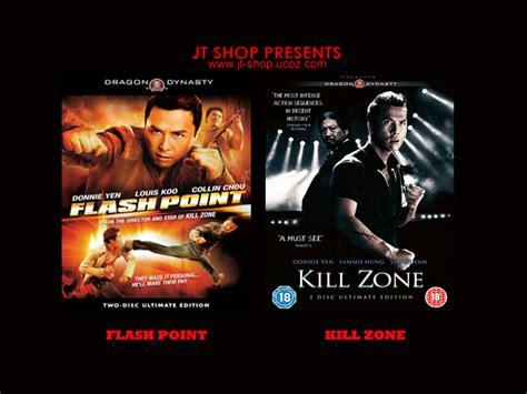 film terbaru donnie yen donnie yen movies 20 june 2012 jt shop online