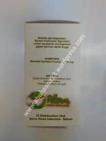 Obat Tradisional Asam Lambung Dan Vertigo obat herbal quot gema syifa herbal quot
