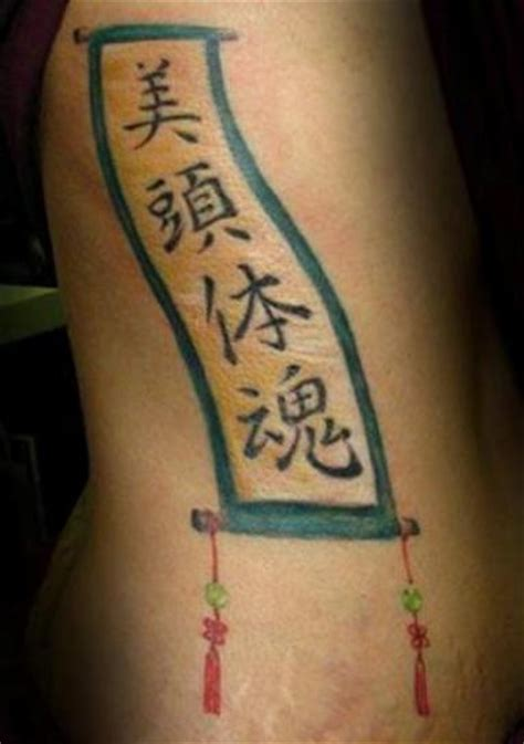 kanji tattoo side kanji tattoos and designs page 8