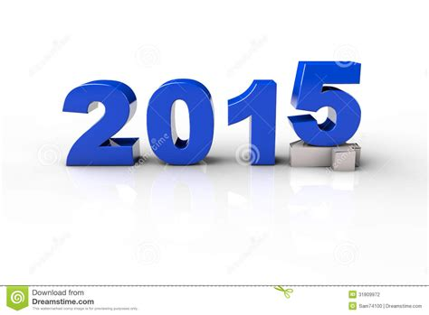 clip for new year 2015 new year s 2015 clipart clipart suggest