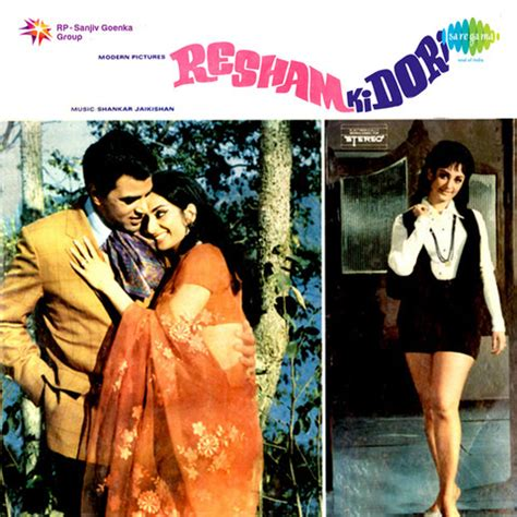 resham ki dori resham ki dori songs download resham ki dori mp3 songs
