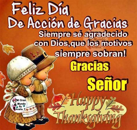 Dia De Accion De Gracias Detox by 13 D 237 A De Acci 243 N De Gracias Im 225 Genes Fotos Y Gifs Para