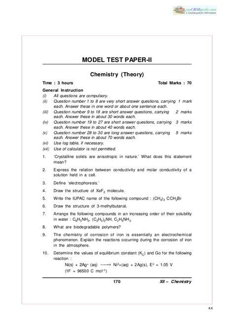 biodata format cbse class 11 cbse class 12 chemistry sle paper 05 for 2013