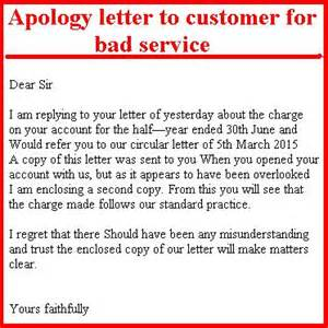 Business Apology Letter To Customer For Bad Service Pin Apology Letter The Judge Ajilbabcom Portal On Pinterest