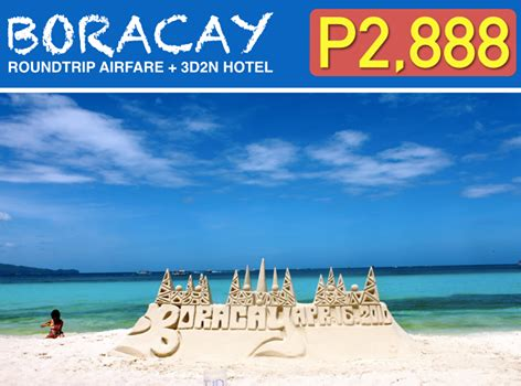 boracay package roundtrip airfare  dn hotel accommodation