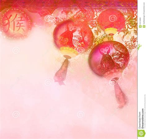 year of the in new year 2016 year of the monkey stock image image of illustration