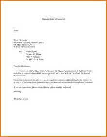 Employment Letter Of Interest Format 4 Exles Of Letters Of Interest For A Mailroom Clerk