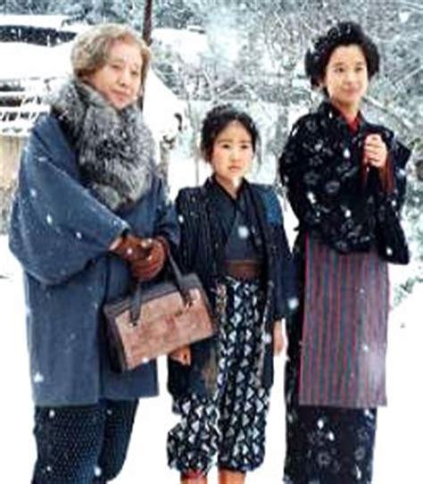 film serial oshin oshin is a japanese serialized morning television drama