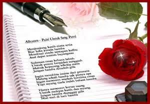 poem picture