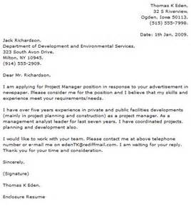 cover letter for project management project manager cover letter exles cover letter now