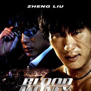 filme schauen blood money blood money film 2012 filmstarts de