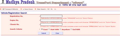 Register Search Madhya Pradesh Rto Vehicle Number Search Mis Mptransport Org Rto Vehicle