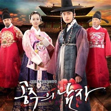 Korean Tv Period Dramas Of 2011 The Korea Blog   list of popular sageuk korean historical dramas 2003