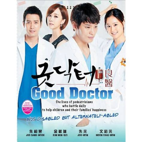 film korea sub indo terbaru drama korea good doctor sub indonesia jual dvd anime