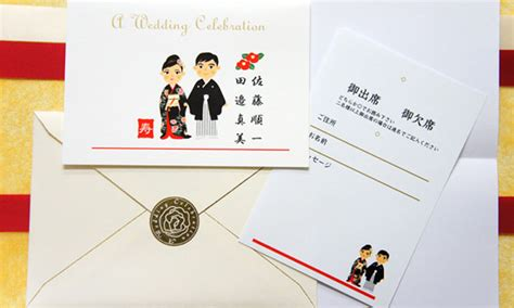 Wedding Invitation Japanese by How To Respond To A Wedding Invitation In Japan Iromegane