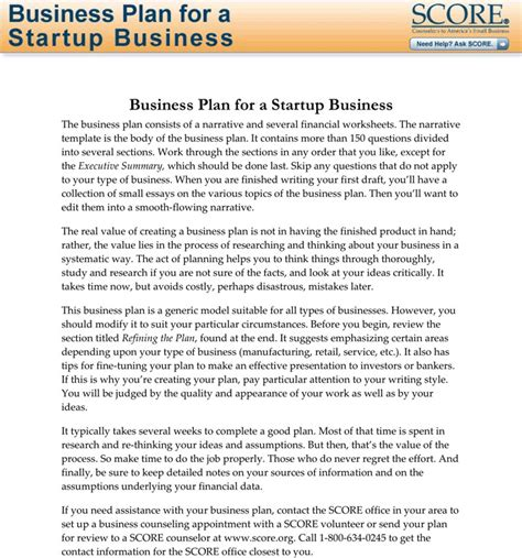 sba business plan template free premium