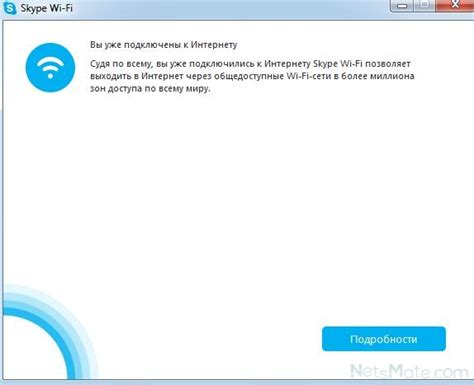 wifi skype skype wi fi netsmate