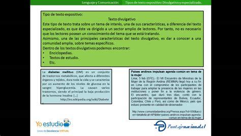 imagenes entre texto html tipos de texto expositivo divulgativo y especializado