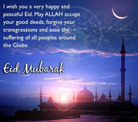 bis wann steuererklärung 2012 hessen news wann f 228 ngt der islamische ramadan an datum