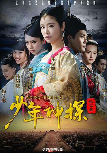 film silat mandarin terbaru 2015 serial silat mandarin jual tutorial termurah dan update