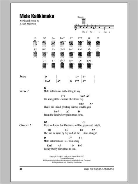 printable lyrics to mele kalikimaka mele kalikimaka sheet music by bing crosby ukulele with