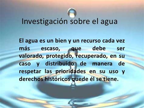 imagenes educativas sobre el agua investigaci 243 n sobre el agua