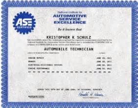 ase certificate template blank