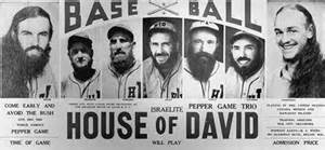 House Of David by House Of David Mlb Reports