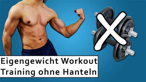 mit kurzhanteln für zu hause eigengewicht muskeltraining ohne hanteln