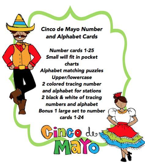 Cinco De Mayo Printable Cards