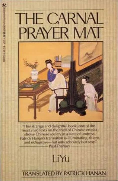 carnal prayer mat book excerptise the carnal prayer mat rou putuan by li