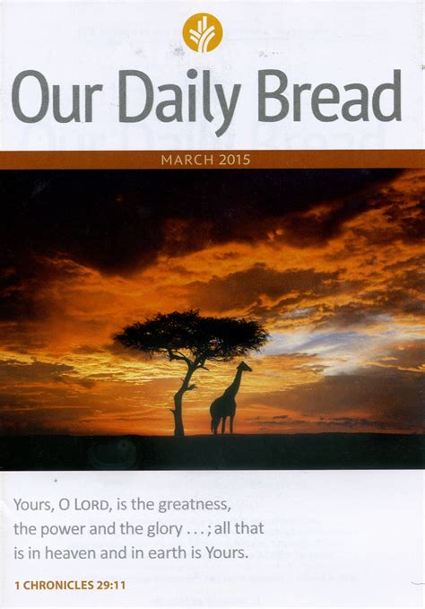 our daily bread related keywords suggestions for our daily bread