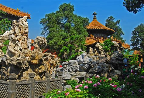 Forbidden Garden Rock by Forbidden City Beijing Palace Musuem Facts Travel Guide