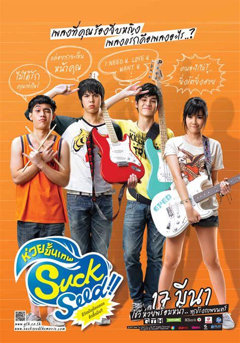 film thailand romantis wajib tonton film wajib di tonton anak band alritetsuya