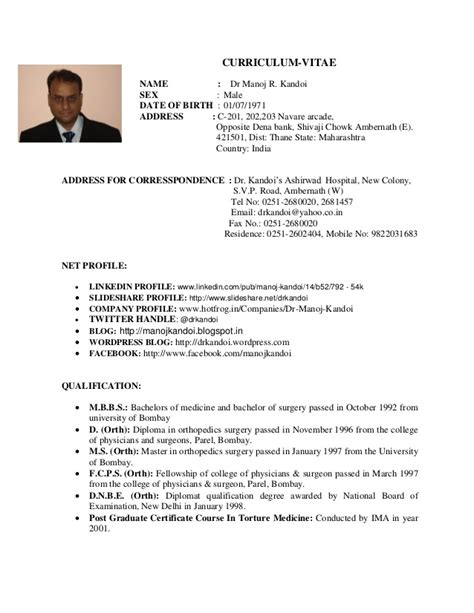 dentist cv sle india resume manoj r kandoi