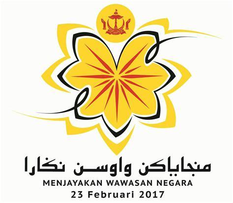 brunei national day logo 2016 logo brunei national 2016 khairunnisa ash ari on twitter