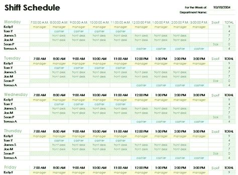 Excel Employee Schedule Template employee work schedule template calendar template 2016