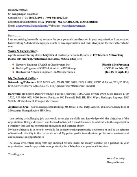 network engineer cover letter sle cover letter for network engineer