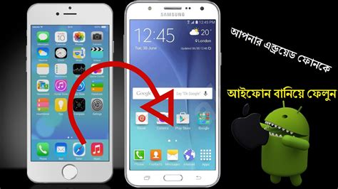 best ios launcher for android আপন র এন ড রয ড ফ নক ব ন য ফ ল ন আইফ ন best ios 10 launcher for android 2017