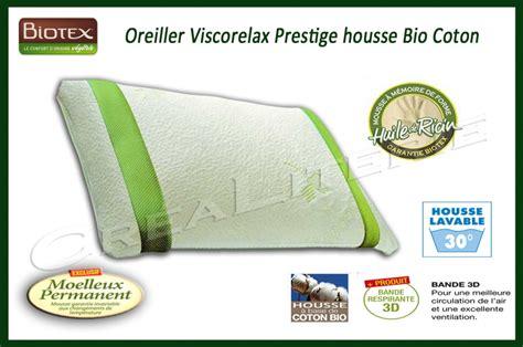 oreillers biotex oreiller biotex viscorelax prestige m 233 moire de forme huile