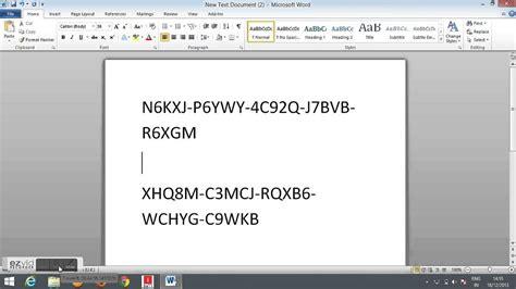 windows 8 1 product key 32 64 bit free