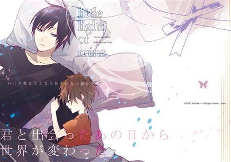Shizuo Heiwajima Pillow by Durarara 538448 Zerochan