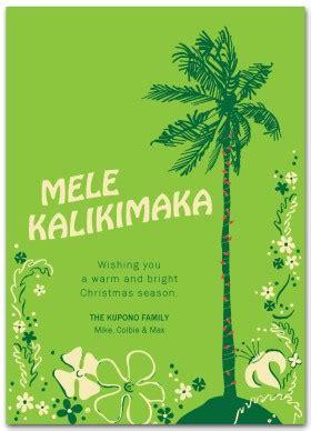 printable hawaiian christmas card template