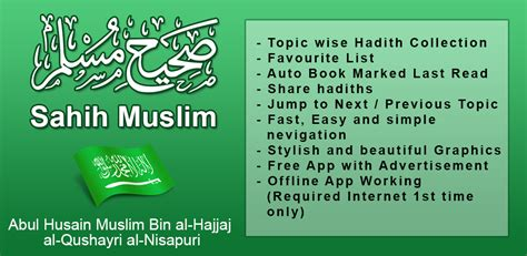 house of quran app house of quran app 28 images quran house for android appszoom quran house for